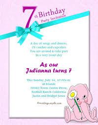 birthday invitation wording birthday party invitations stunning 7th birthday invitation wording