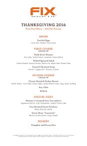 thanksgiving prix fixe menu fix restaurant bar las vegas