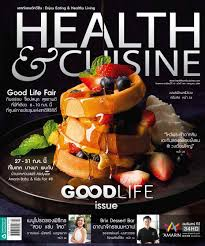 cuisine magazine health cuisine no 186 meb e book โดย ท มงาน health cuisine