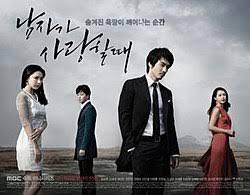 Film Pengorbanan Cinta When A Man Fall In Love | when a man falls in love wikipedia