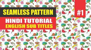 pattern corel x7 seamless pattern in coreldraw x7 hindi tutorial coreldraw