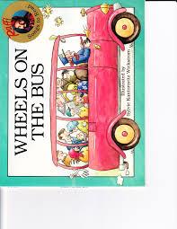 transportation kindergarten nana