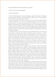sample essay technology flood essay 24 essay essaycover letter template for example of a example autobiography essay college professional resume cover example autobiography essay college sample autobiography essay 841 words