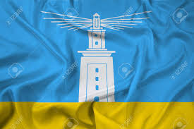 Blue And Yellow Cross Flag Waving Flag Of Alexandria Egypt Stock Photo Picture And Royalty