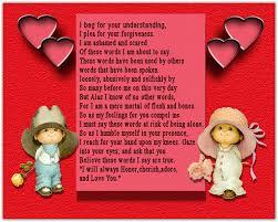 quote love poem sad love poems in zulu fun administrative quotes quotesgram
