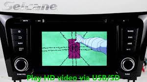 8 inch 2013 2014 nissan x trail in dash dvd player navigation
