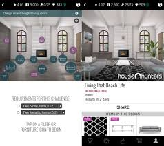what is the design home app popsugar home australia