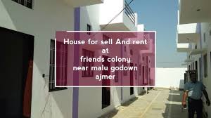house for sell ajmer property yog com youtube