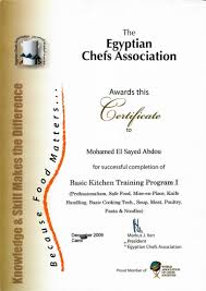 certificate for basic kitchen training