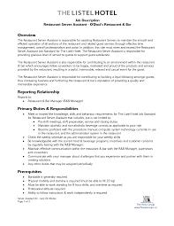 resume samples for restaurant servers restaurant manager resume responsibilities restaurant manager car sales job description microsoft fax cover sheet resume template