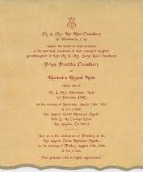 indian wedding invitation card loads of and curiosity with indian wedding invitation cards
