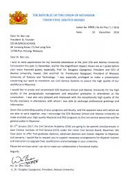 Sample Endorsement Letter For Business eds business asia pacific myanmar minister endorses eds