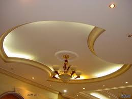 best false ceiling pop design with led lighting gypsum curved