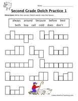 second grade sight words worksheet sight word worksheets sight