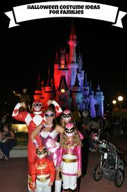 tips on taking the kids to mickey u0027s not so scary halloween party