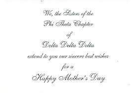mothers day card messages alpha stationery u2013 kappa delta engraved fold over card u2013 kappa
