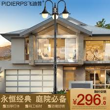 Residential Outdoor Light Poles China Pole Top Light China Pole Top Light Shopping Guide At