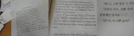 south korea gold by kold page 8