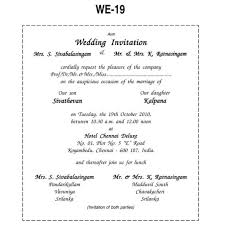 sle indian wedding invitations hindu wedding invitation card matter in popular wedding