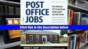 audiobook post office jobs the ultimate 473 postal exam study