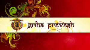 Shop Opening Invitation Card Matter In Hindi Griha Pravesh Invitation Youtube