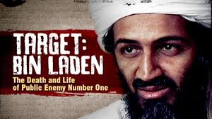 2011 target black friday death osama bin laden ebook target bin laden exclusive video and