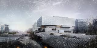 beijing institute of architectural design biad tag archdaily