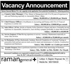 salary for auto service manager job announcement for 30 positions salary up to rs 120 000 00