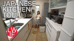 japanese kitchen tour youtube