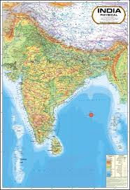 World Map Of India by Buy India Map Physical 70 X 100 Cm Book Online At Low Prices