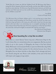 amazon com the missionary dog 9781944566166 sarah perry books