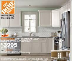home depot kitchen cabinet refacing martha stewart now offering cabinet refacing kitchen house