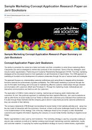 how to write an applied research paper bestessayservices com sample marketing concept application research