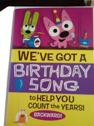 singing birthday text happy birthday ecard best sle template free singing birthday