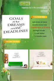 quote goals are dreams with deadlines goals are dreams with deadlines wall decals vinyl stickers home