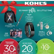 black friday best deals on tv 2017 sacramento kohl u0027s black friday 2017 ad sale u0026 coupons blackfriday com