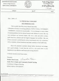 rn letter of recommendation letter of recommendation for a nurse gse bookbinder co