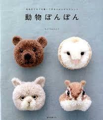 pom pom animals by trikotri japanese craft book mm