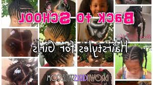black little hairstyles ponytails hairstyle picture magz