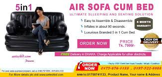 Air Sofa 5 In 1 Bed 5in1 Air Sofa Bed In Bangladesh Aetechbd Com