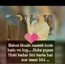 wedding quotes in urdu beautiful quotes in urdu with pictures gendiswallpaper