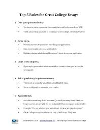 resume how to make the perfect resume perfect resume cover letter
