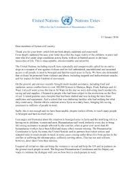 note to correspondents reply from usg erc o u0027brien to ngo open