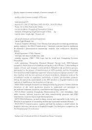 Qa Manager Resume Summary Civil Inspector Cover Letter