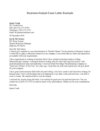 sample email cover letter for business analyst