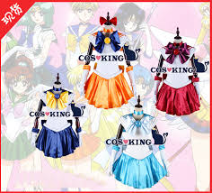Sailor Mars Halloween Costume Compare Prices Sailor Mars Halloween Costume Shopping