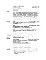 Free Fillable Resume Templates Professional Resume Templates Basic Resume Templates