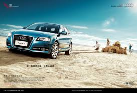 audi a3 commercial audi a3 ads of china 中国广告