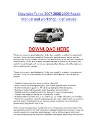 chevrolet tahoe 2007 2008 2009 repair manual and workshop car