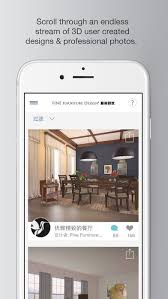 home design 3d download ipa homestyler interior design app for ios review download ipa file